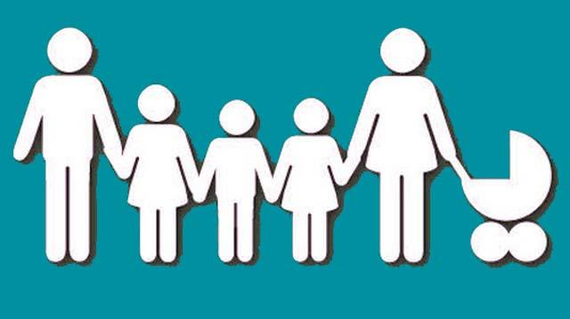Скидка многодетным семьям